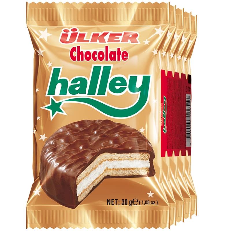 Ulker Halley 5 Pack 150 gr
